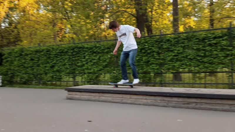 Ramses skate line kf on a grind box shove it fs 180 bs crooked big flip toe drag