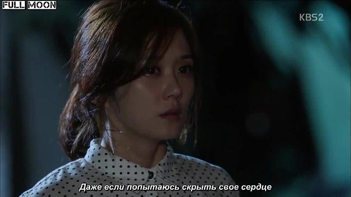 Hong Dae Kwang - It Shows рус.саб