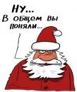 Фотоальбом Бориса Россиина