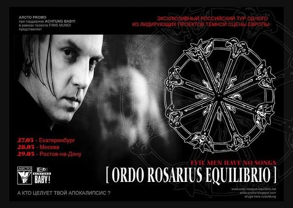 29.V.2011 - Концерт Ordo Rosarius Equilibrio в клубе Под3емка
