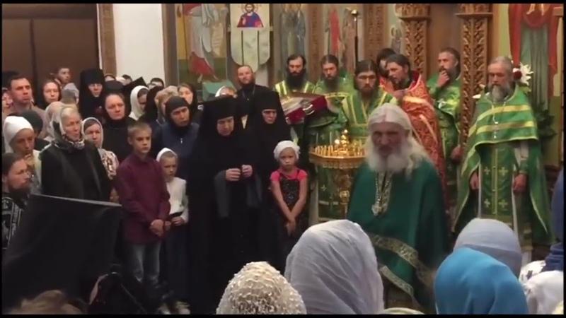 Проповедь схиигумена Сергия Романова Избавьтесь от страха Дата 18 07 2019 г