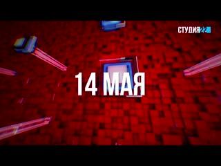 Коронавирус: информация по Бокситогорскому району на 14 мая