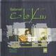 Omar Khairat - Kont Fein