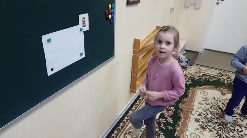 Математика. Прикрепи картинку в заданный угол. Учим названия углов. Возраст детей 4 года. Группа 4.