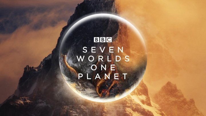 Семь миров одна планета 2019 7 7 серия BBC