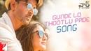 Telugu Gunde Lo Thootlu Pade Song War Hrithik Vaani Vishal Shekhar ft Rahul V Anusha M