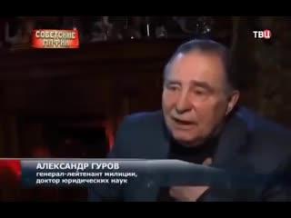 Сильвестр - Лидер Ореховской ОПГ, Лихие 90-е