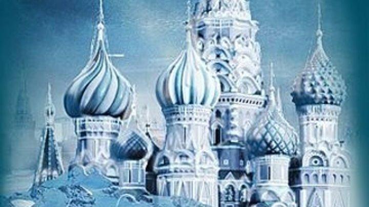 День когда земля замерзла 2011 Жанр фантастика боевик триллер