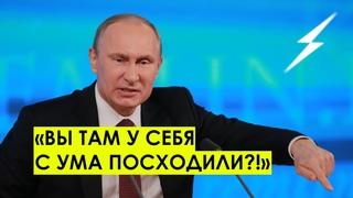 Срочно! Путин В ЯРОСТИ! Лукашенко наносит ущерб экономике России