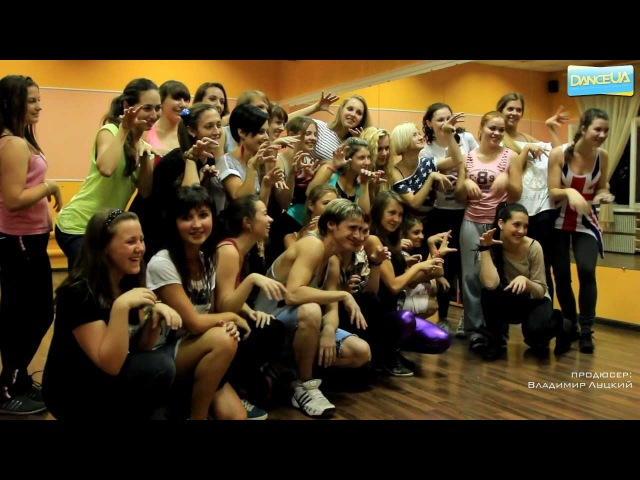 DanceUA [EVENT] @ Интенсивы от LA Dance School