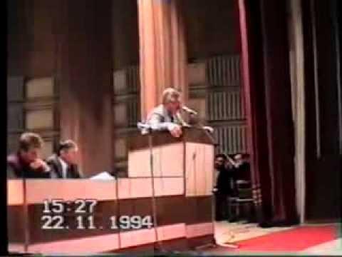 Замѣтная рѣчь о Дѣлахъ въ странѣ послѣ 1991г. кто такiе российская федерация?