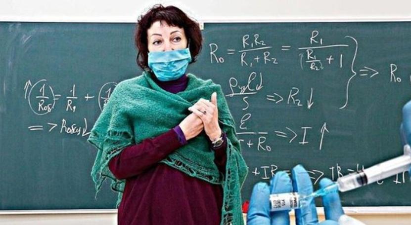 В Ярославской области будут отстранять непривитых педагогов