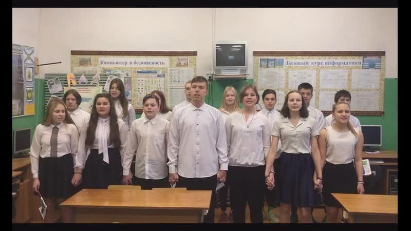 Битва хоров онлайн 8 класс