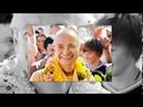 Подношение на Вьяса-пуджу Бхакти Вигьяна Госвами 30.08.2020 ( Prema's Band- Лель играет...)