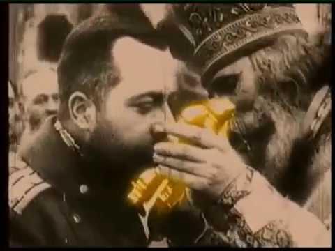 Мученическая смерть царя Николая II и его святой семьи с доктором поваром камердинером горничной
