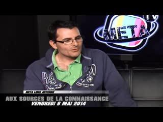 Allan Duke - Meta TV - Léveil à la connaissance Partie 3 sur 4