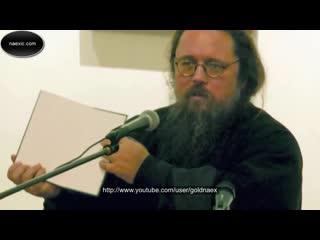 Андрей Кураев - Сотворение Мира (Полная лекция)