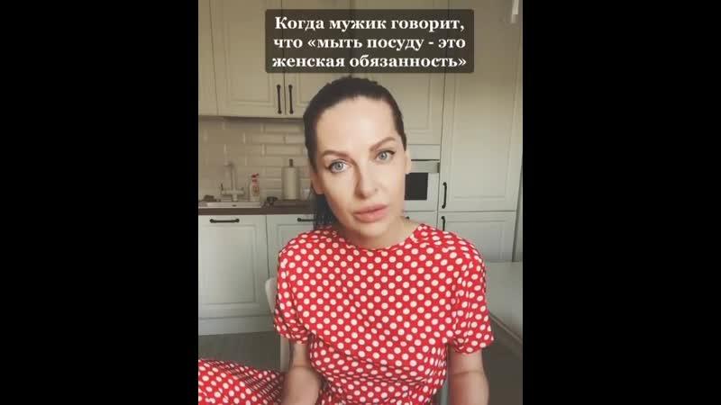 Наталья Краснова Мыть посуду женское дело 👌🏻 нет Поделу💪🏻