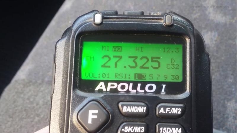 Рация optim apollo v3: настройка приоритета звука или ASQ