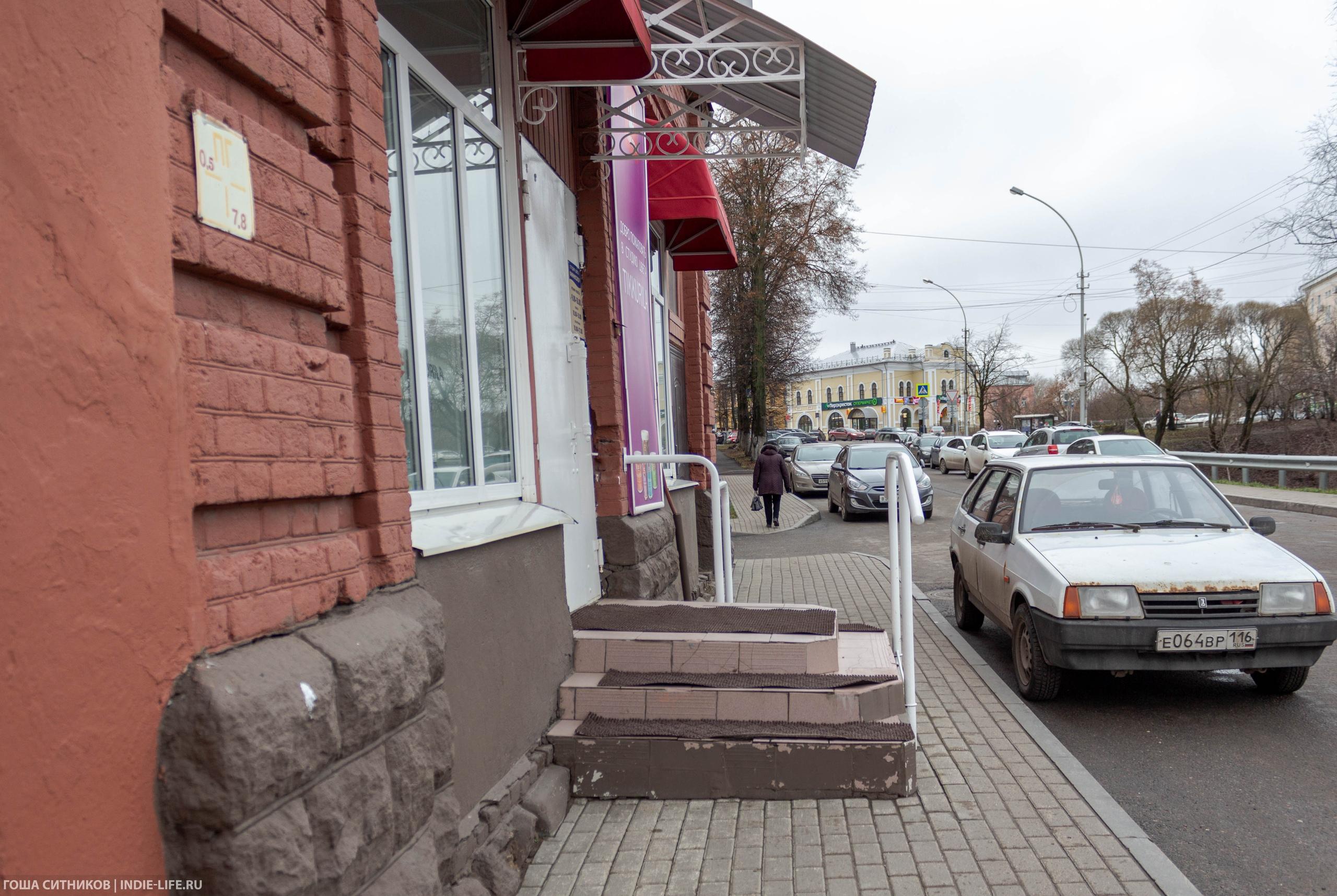 Крыльцо вместо тротуара