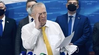 Жириновский: про Эдварда Била