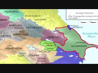 Лезгины. история народов дагестана. каазская албания, ширван, кубинское ханств