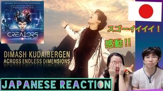 "Japanese Couple Reacts to Dimash Kudaibergen  ""Across Endless Dimensions"" #creatorsthepast #Dimash"