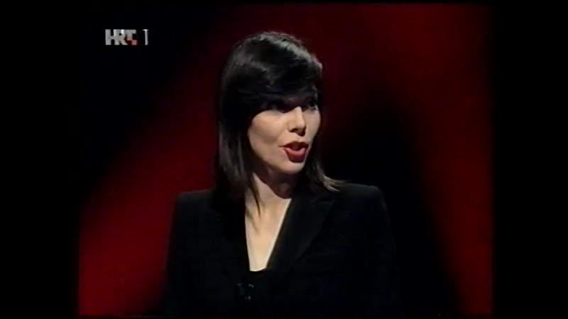 Najslabija Karika (Хорватия) | Выпуск от 2004-2007 [Фрагмент]