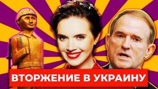 Россия готовится напасть на Украину / Навальный умирает в тюрьме / В Украине установили памятник Путину   Вечер #12/04