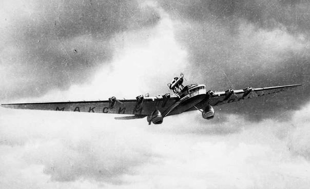В 1934 году состоялся первый испытательный полет самолета «Максим Горький» (АНТ-20