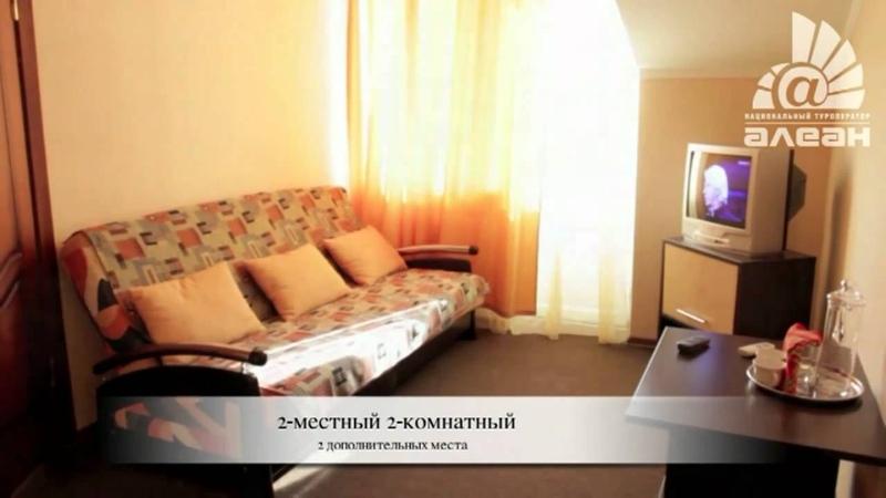 Отель Валенсия [ Анапа Пионерский пр-т ] www.alean.ru АЛЕАН www.alean.ru Отдых в Сочи