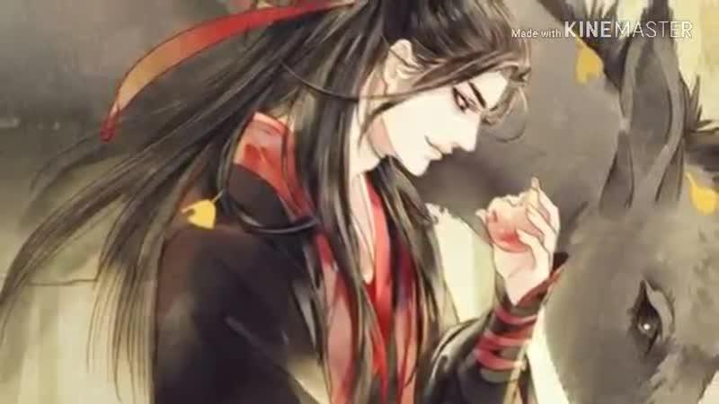 อนิเมะจีนจากmo dao zu shi ep1