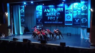 GREEK SALAD (Петр I) - Fame Your Choreo - Autumn Dance Fest 2013 (1st place)