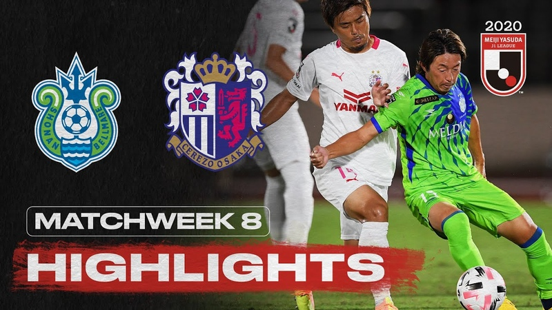 Shonan Bellmare 0 1 Cerezo Osaka Matchweek 8 2020 J1 League