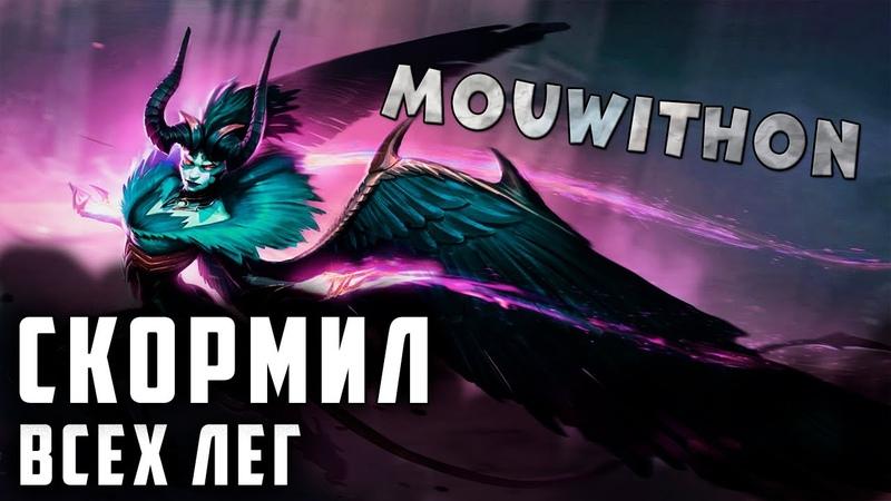 Raid Shadow Legends Арбитр челлендж на топ аккаунте СКОРМИЛ ВСЕХ ЛЕГ ФИНАЛОЧКА 5
