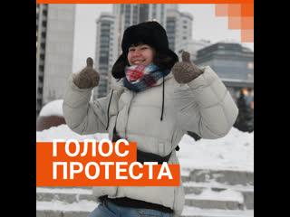Соловьева на Комо! Участница акции протеста ответила телеведущему