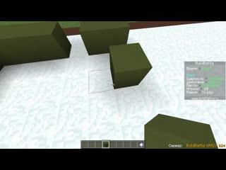 АДМИН-ПИНГВИН ПОСТРОИЛ ЭТО. НА КРИСТАЛИКСЕ! Minecraft Битва строителей