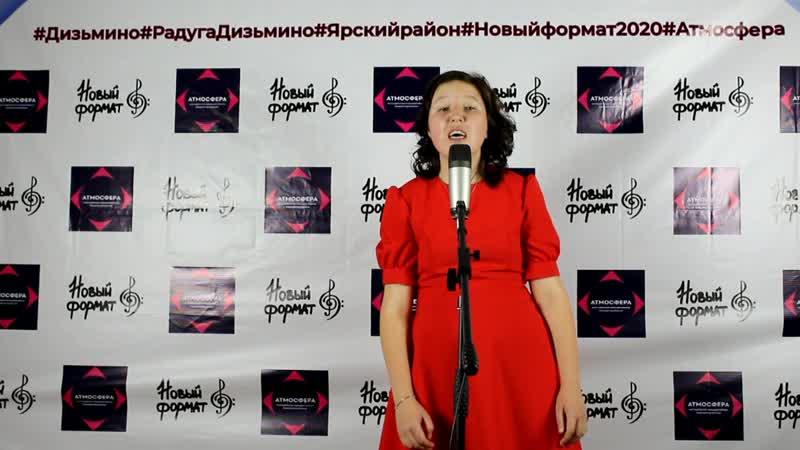 Участница №6 Дюкина Руфина