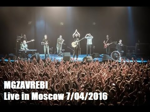 MGZAVREBI Live in Moscow 7 04 2016