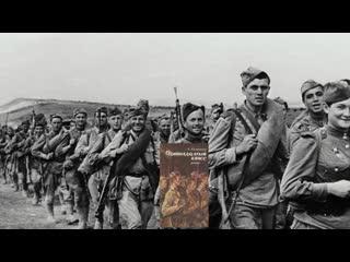 """Буктрейлер по книге Анатолия Кузьмичева """"Одиннадцатый класс"""""""