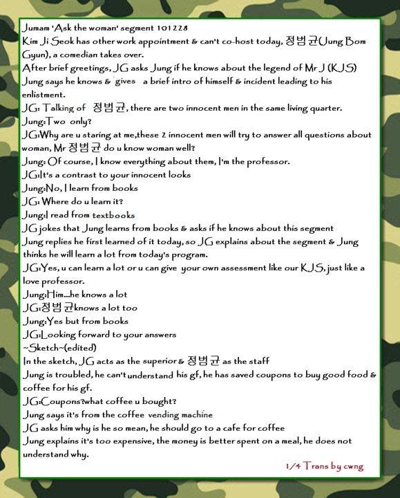 Shinhwa kim dong wan randevú