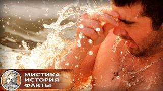 Крещенские купания: Откуда пошла экстремальная традиция нырять в ледяную прорубь