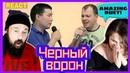 VOCAL COACHES REACT: Черный ворон - Я. Сумишевский и Е. Турлубеков