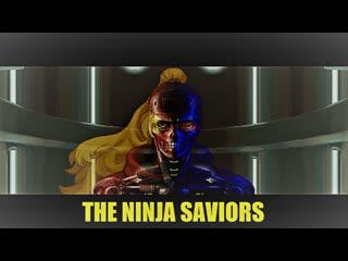 THE NINJA SAVIORS Return of the Warriors (Безымянный)