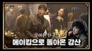 [BTS] Съемки 11 эпизода 'Elegant Friends'- Тэхван