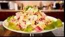 Как приготовить САЛАТ, чтобы всем понравился. Новогодний салат, цыганка готовит.
