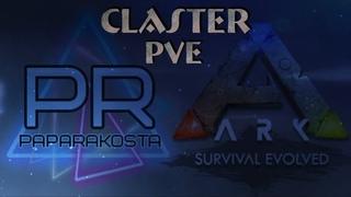 ARK: Survival Evolved - Trailer | server PAPARAKOSTA