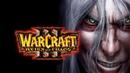 Warcraft III: Reign of Chaos Кампания Нежити Путь Проклетых Глава вторая Прах Кел Тузеда