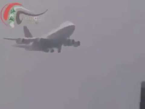 East Al Ghouta terrorists tried to shoot down a civilian plane with 120 passengers on board