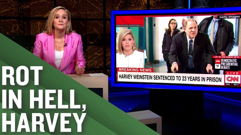 Rot In Hell Harvey Full Frontal on TBS